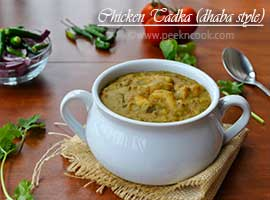 Dhaba Style Whole Green Moong Dal Chicken Tadka
