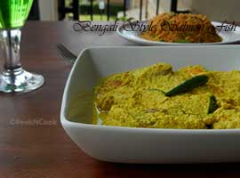 Bengali Style Baked Salmon Or Bhapa Sorshe Machh