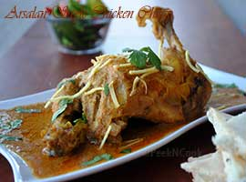 Kolkata Style (Arsalan Restaurant) Easy Chicken Chaap Or Chaanp