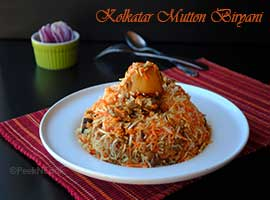Kolkata Style Mutton Or Goat Biryani Recipe
