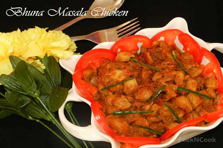 Chicken Bhuna Masala/Bhuna Murgh Recipe