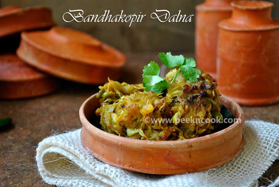 Bandhakopir Dalna