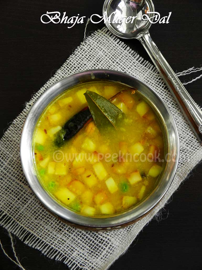 Bhaja Muger Dal Bengali Style(Bengali Mung Dal)