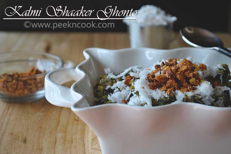 Kolmi/Kalmi Shaker/Shaager Ghonto Or Ipomoea Aquatica Curry